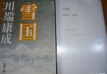 P1070854.JPG